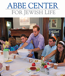 Abbe Center Newsletter